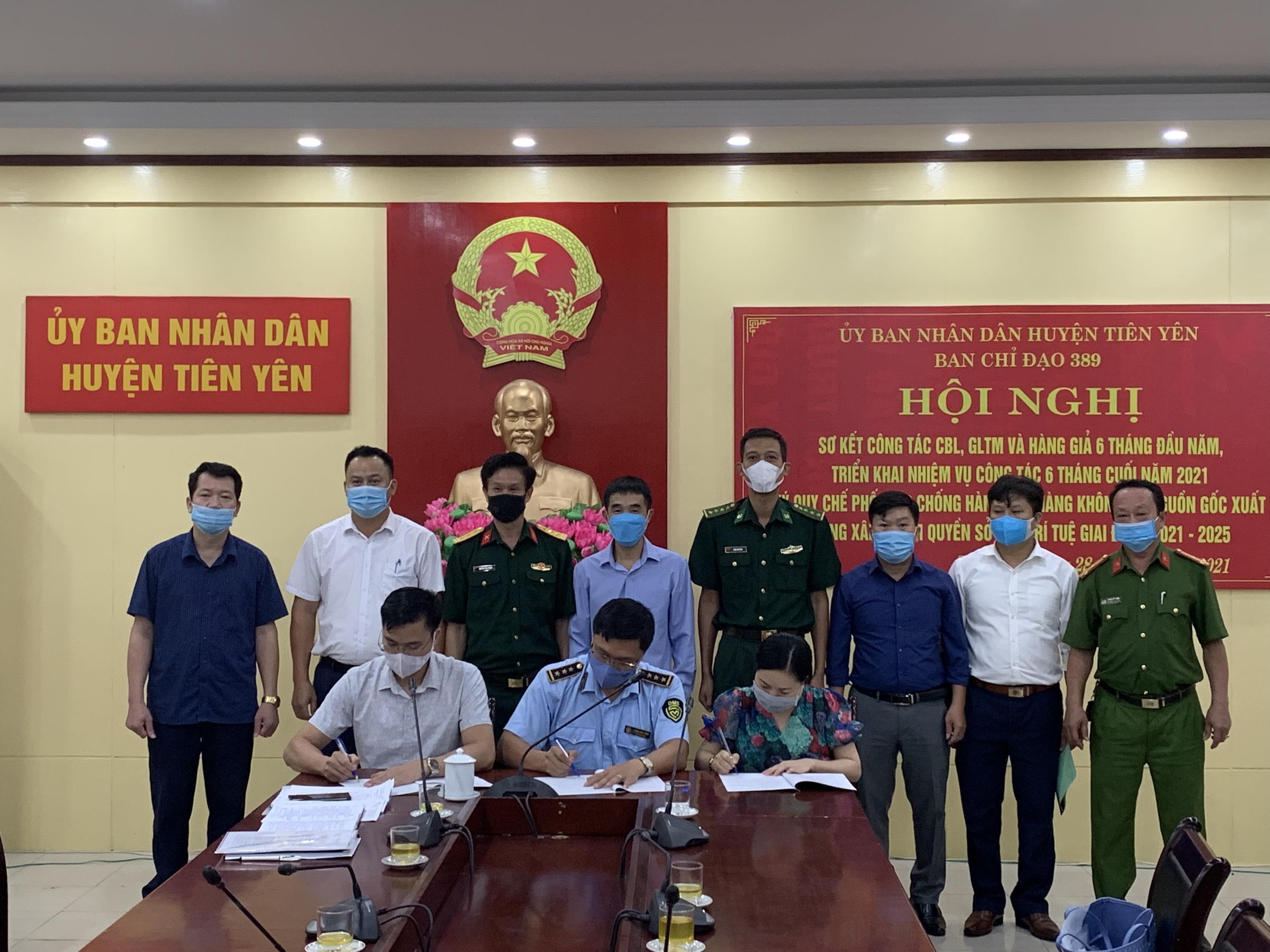 Cục QLTT Quảng Ninh: Ký kết quy chế phối hợp đấu tranh phòng, chống gian lận thương mại, hàng giả trên địa bàn huyện Tiên Yên.